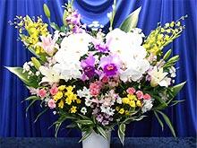 26-喪主花感謝セット
